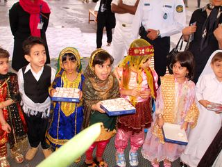 CWC3 Iran Children
