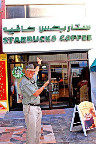 CWC3 Manama, Bahrain 083